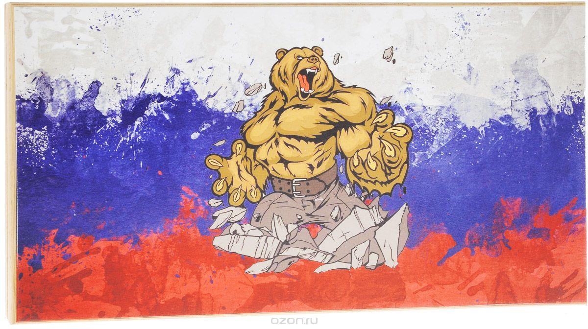 народных картинка русского медведя на фоне флага создания