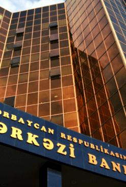 Центробанк Азербайджана снизил учетную ставку до 13%