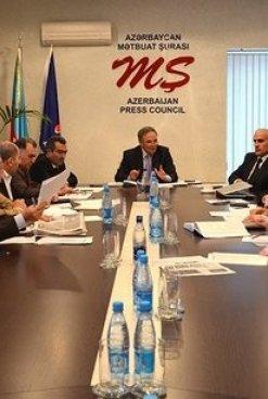 Стартует VII съезд Совета прессы Азербайджана