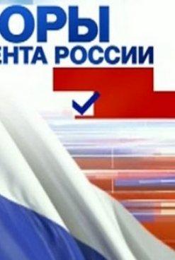 Rusiyada prezident seçkiləri keçirilir