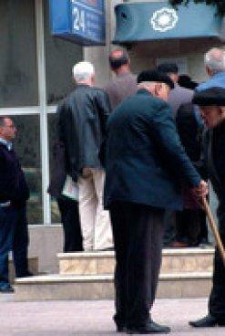 Министерство: Пенсии за август перечислены на счета