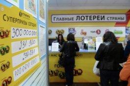 В России пенсионерка выиграла в лотерею рекордную сумму