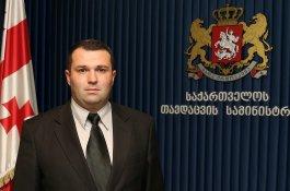 Замминистра обороны Грузии примет участие на параде в Баку