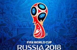 Чемпионат Мира: кто играет сегодня?