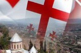 KfW может выделить Грузии кредит