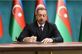 Ильхам Алиев выделил деньги на дорогу в Лерике