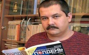 Э-книга: Сергей Лукьяненко. Человек, который многого не умел