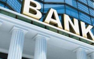 Введен режим интенсивного контроля банков