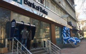Филиал «Bank of Baku» в Шеки переехал на новый адрес!