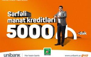 Обращайтесь в Unibank за манатными кредитами