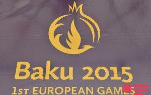На I Европейских играх Баку-2015 соревнования завершились