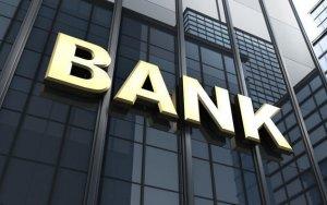 Открылся новый банк