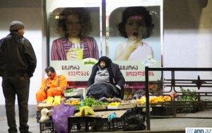 Блошиный рынок в Тбилиси - ФОТО