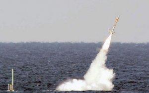 США нанесли ракетный удар по Сирии  - ВИДЕО