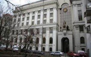 Baku raps scrapping of All-Russia Azerbaijani Congress