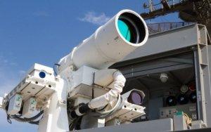 США испытали лазерное оружие в Персидском заливе - ВИДЕО
