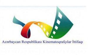 Союз кинематографистов Азербайджана наградил кинодеятелей