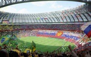 ЧМ-2018: Франция против Голландии