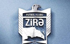 Назначен президент клуба «Зиря»