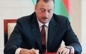 Президент подписал указ о создании Фонда страхования кредитов