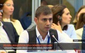 Сын Дильгама Аскерова выступил на саммите ОБСЕ