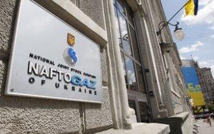 Украинская компания подала иск против России