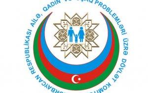Госкомитет поможет вернувшимся из Сирии азербайджанским детям