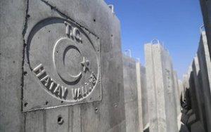 Турция завершит возведение стены на границе с Сирией к концу сентября