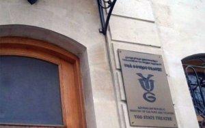 Уволен директор театра «Йуг»