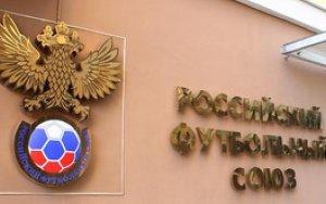 Россия заключила соглашение с букмекерской компанией