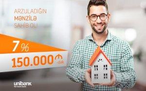 Выгодное предложение от Unibank: ипотечный кредит до 150.000 манатов с годовой процентной ставкой – 7%