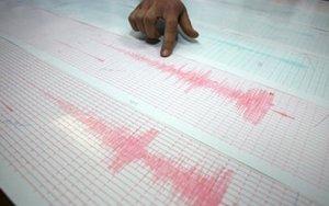 В Барде произошло землетрясение