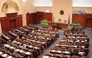 Македония приняла второй официальный язык