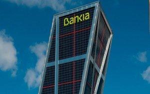 Вооруженный человек захватил заложников в банке в Мадриде