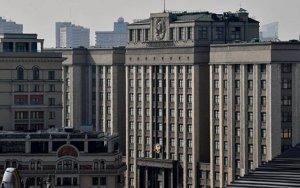 В России недовольны переходом Казахстана на латиницу