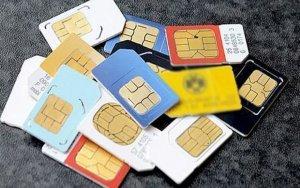 Доходы мобильных операторов выросли