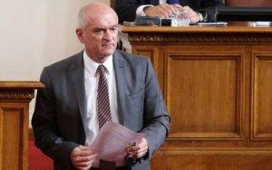 Спикер парламента Болгарии подал в отставку