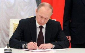 Путин увеличил штатную численность ВС