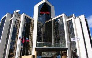 В Румынии закрыли дело против «ЛУКойла»