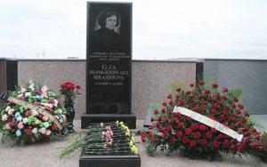 В Баку почтили память Эльзы Ибрагимовой - ФОТО
