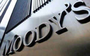 Moody's: В Азербайджане могут быть ужесточены меры по отношению к банкам