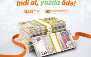 Кампания от Unibank по кредитам со льготным периодом продолжается!