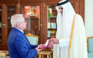 Эмир Катара наградил посла Азербайджана