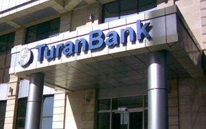 В Баку совершено нападение на банк