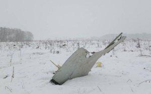 Крушение самолета в России  - ВИДЕО
