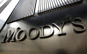 Moody`s в мае проведет ежегодный саммит по Азербайджану