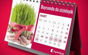 Kapital Bank будет работать в праздничные дни