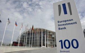 Европейский инвестиционный банк поддержал TANAP