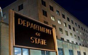 США и Турция не договорились по ситуации в сирийском Манбидже