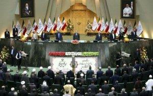 Иран и Армения начнут строительство ГЭС
